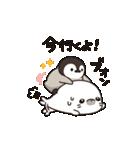 ほのぼの子ペンギン連絡用(個別スタンプ:17)