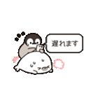 ほのぼの子ペンギン連絡用(個別スタンプ:18)