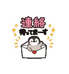 ほのぼの子ペンギン連絡用(個別スタンプ:22)