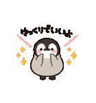 ほのぼの子ペンギン連絡用(個別スタンプ:23)