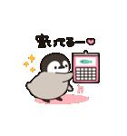 ほのぼの子ペンギン連絡用(個別スタンプ:25)