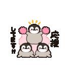 ほのぼの子ペンギン連絡用(個別スタンプ:35)