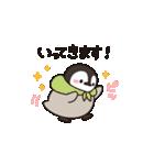 ほのぼの子ペンギン連絡用(個別スタンプ:36)