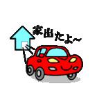 スポーツカーフレンズ2(個別スタンプ:02)