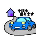 スポーツカーフレンズ2(個別スタンプ:06)