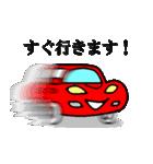 スポーツカーフレンズ2(個別スタンプ:11)