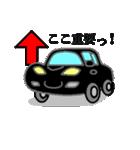 スポーツカーフレンズ2(個別スタンプ:16)