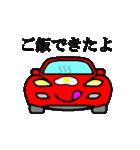 スポーツカーフレンズ2(個別スタンプ:17)