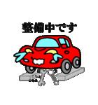 スポーツカーフレンズ2(個別スタンプ:20)