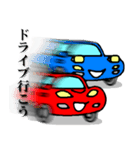スポーツカーフレンズ2(個別スタンプ:22)