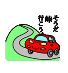 スポーツカーフレンズ2(個別スタンプ:23)