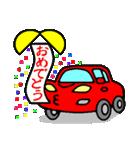 スポーツカーフレンズ2(個別スタンプ:24)