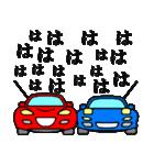 スポーツカーフレンズ2(個別スタンプ:32)