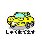 スポーツカーフレンズ2(個別スタンプ:33)