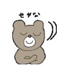 熊次郎の生活(個別スタンプ:01)