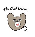 熊次郎の生活(個別スタンプ:05)