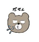 熊次郎の生活(個別スタンプ:06)