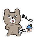 熊次郎の生活(個別スタンプ:07)