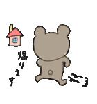熊次郎の生活(個別スタンプ:08)