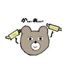 熊次郎の生活(個別スタンプ:09)