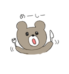 熊次郎の生活(個別スタンプ:10)