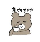 熊次郎の生活(個別スタンプ:11)