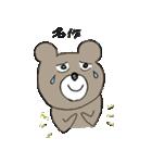 熊次郎の生活(個別スタンプ:12)