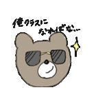 熊次郎の生活(個別スタンプ:13)