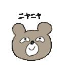 熊次郎の生活(個別スタンプ:14)