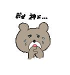 熊次郎の生活(個別スタンプ:15)