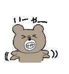 熊次郎の生活(個別スタンプ:16)