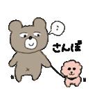 熊次郎の生活(個別スタンプ:17)