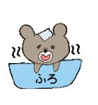 熊次郎の生活(個別スタンプ:18)