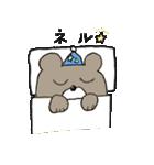 熊次郎の生活(個別スタンプ:19)