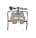 熊次郎の生活(個別スタンプ:20)