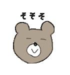 熊次郎の生活(個別スタンプ:21)