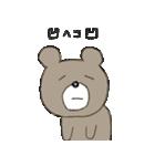 熊次郎の生活(個別スタンプ:22)
