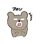 熊次郎の生活(個別スタンプ:23)