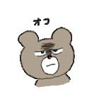 熊次郎の生活(個別スタンプ:24)