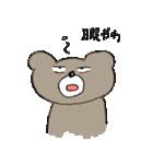 熊次郎の生活(個別スタンプ:25)
