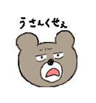 熊次郎の生活(個別スタンプ:26)