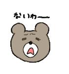 熊次郎の生活(個別スタンプ:27)