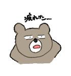 熊次郎の生活(個別スタンプ:28)