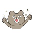 熊次郎の生活(個別スタンプ:30)