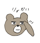 熊次郎の生活(個別スタンプ:32)