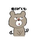 熊次郎の生活(個別スタンプ:33)