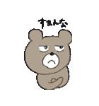 熊次郎の生活(個別スタンプ:34)