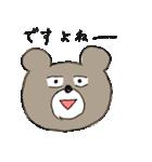 熊次郎の生活(個別スタンプ:36)
