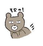 熊次郎の生活(個別スタンプ:37)