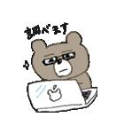 熊次郎の生活(個別スタンプ:38)